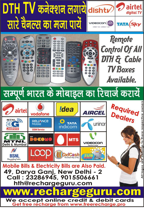 Http://wwwvideocond2hcom/wsc/rechargeaspx tnc- cashback offer valid through recharge using cc/dc/net banking only